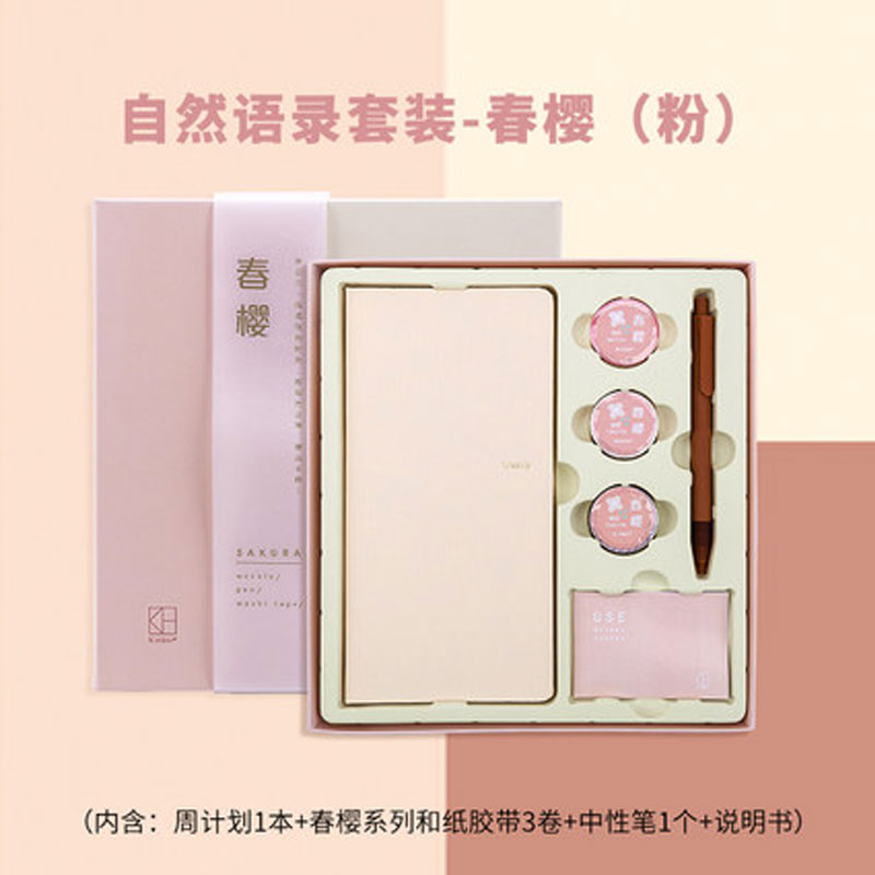 ure Color Pocket Weekly Planner Notebook Set 88 Sheets 10.5*21.4cm DIY Weekly Plan Book With Pen Sticker  Gift