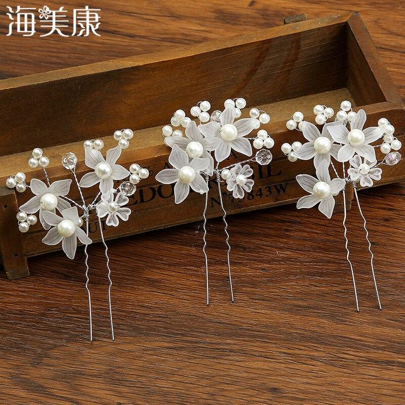 Flower Hair Pins For Wedding: Haimeikang Wedding Hairpins Bridal Hair Accessories Women