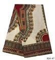 African Ankara Fabric,100% Cotton Nigerian Java Wax African Print Fabric 6yards For Nigerian wedding 804
