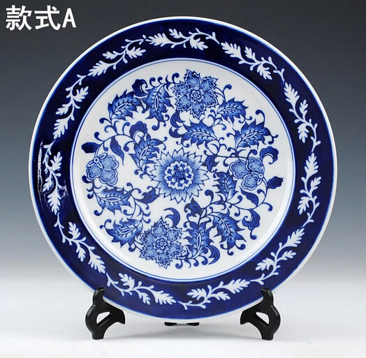 Blue And White Decorative Wall Plates Awesome 1 Piece Chinese Antique Porcelain Blue And White Decorative  sc 1 st  Wall Plate Design & Blue And White Decorative Wall Plates Inspiration 1 Piece Chinese ...