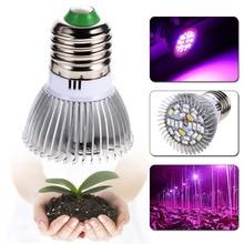 5pcs Full Spectrum Grow Lamp E27 LED Grow Light GU10 Growing Lamp 28W UV IR for Hydroponics Flowers Plants Vegetables Grow Bulbs
