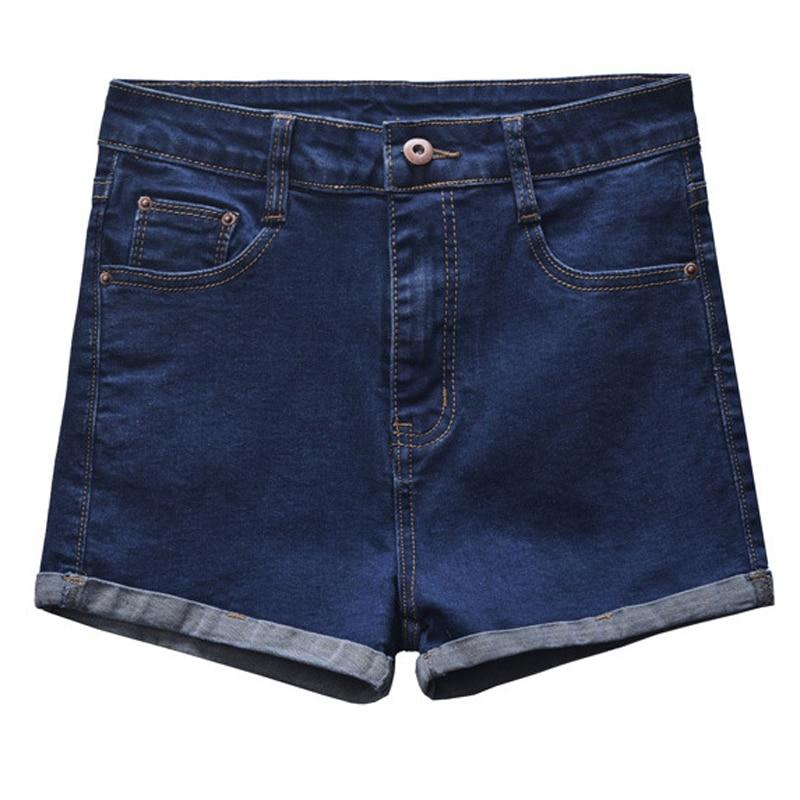 Ladies Jeans Shorts Promotion-Shop for Promotional Ladies Jeans ...
