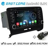 Octa Rdzeń 2 Din Android 6.01 Samochodowy Odtwarzacz DVD Dla AUDI TT 2006 2007 2008 2009 2010 2011 2012 2013 Z Radiem GPS Kamera Cofania