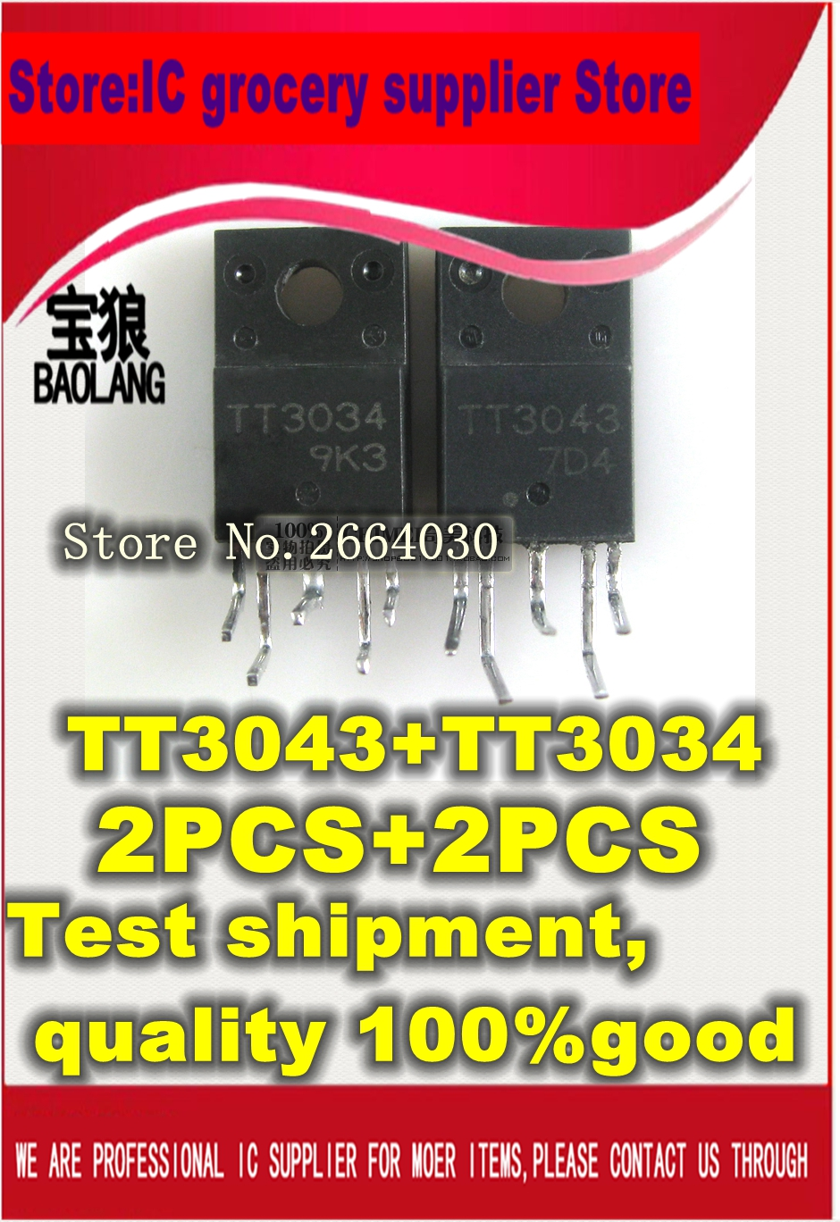 Free freight TT3034 2PCS+ TT3043 2PCS Test shipment, quality 100%good 2pcs 100