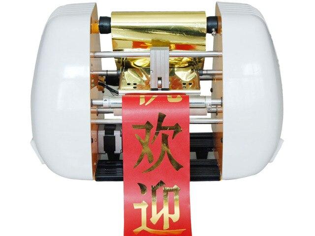 Gute Qualität Beste Pricepc Usb Verbindung Digital Folie Wärme Drucker Auf Band Papier Klebstoff Aufkleber Mit Einem Roll100m Farbe