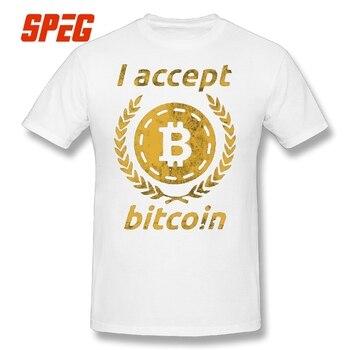 T-Shirt I Accept Bitcoin Digital Currency