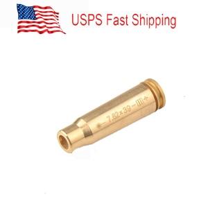 US Tactical Laser Boresighter