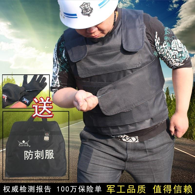 ФОТО Security guard vest bulletproof vest CS field