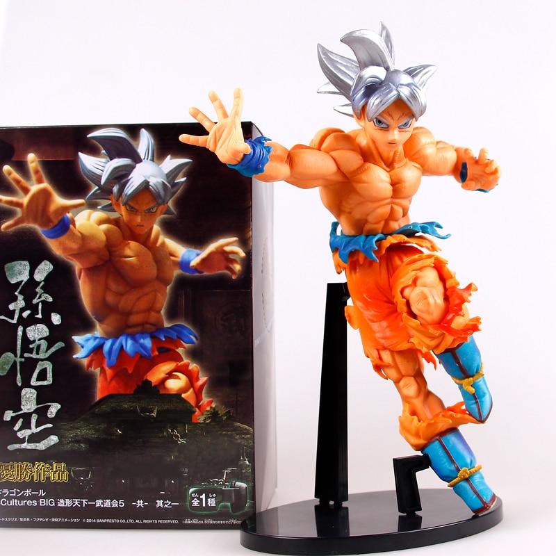 Dragon Ball Z Super Ultra Instinct Goku Son Goku PVC Action Figure Collectible Model Doll Toy 20CM Free Shipping
