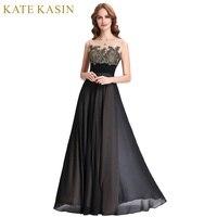 Kate Kasin Lace Appliques Bridesmaid Dresses Long Patterns Floor Length Junior Prom Dress Black Bridesmaids Dresses