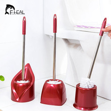 FHEAL Toilet Brush Holder With Long-handled Brush High Quality Plastic Bathroom Accessories Soft Brush With Plastic Base