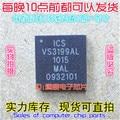 ICS VS3199AL