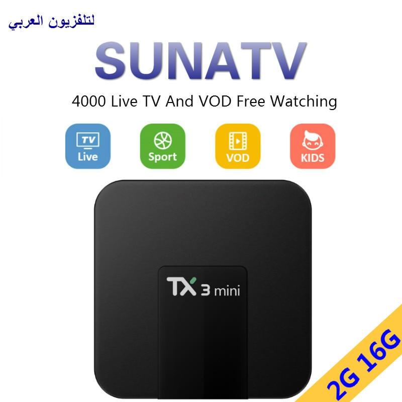 SUNATV TX3Mini Arabic IPTV French IPTV VOD Android tv box 2G/16G S905W Quad-Core Android 7.1 Media Player Set Top box V88 scishion v88 plus tv box rockchip 3229 quad core android 5 1 wifi h 265 vp9 4k smart set top box media player pk v88 v88 pro x96