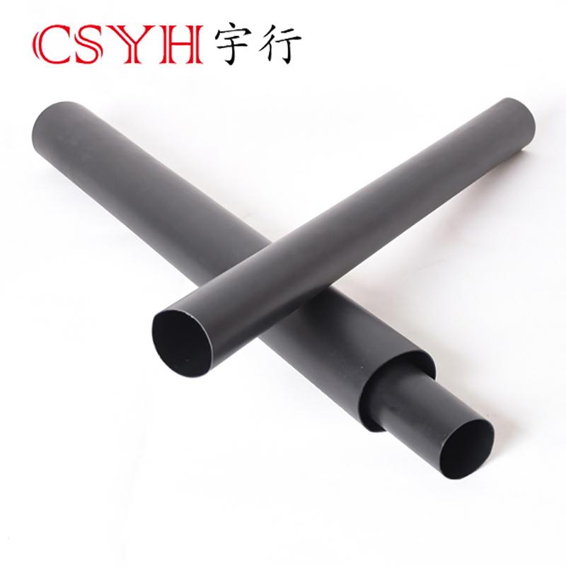 80mm CSYH double wall heat shrinkable tube shrinks three times environmental protection flame retarda 1 22m long each in Cable Sleeves from Home Improvement