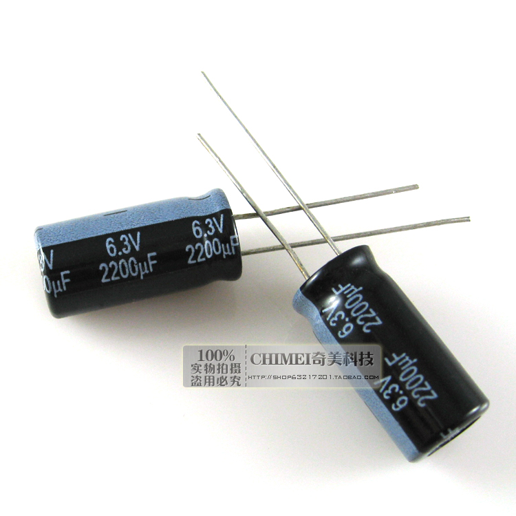 Electrolytic capacitor 2200UF 6.3V capacitor parts