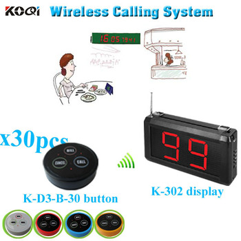 Wireless Restaurant Calling Service System Electronic Push Button Buzzers Equipment (1 display+30 table bell button)