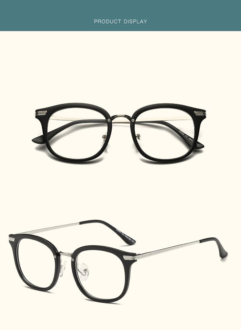 Optical Glasses Frame  (10)