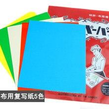 Цветная односторонняя калька, безуглеродная бумага, ткань для рисования, калька для ткани