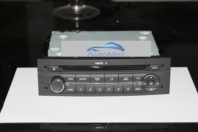 RD45 radio_