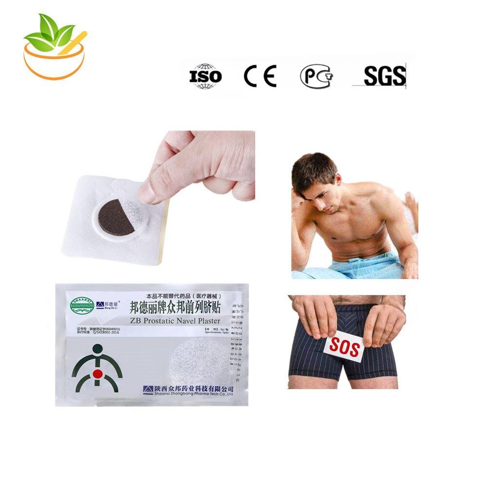 100 ピース/ロット中国 ProstaPlast バン · デ · 李医療泌尿器石膏 zb 前立腺へそ石膏男性前立腺マッサージ  グループ上の 美容 & 健康 からの パッチ の中 1