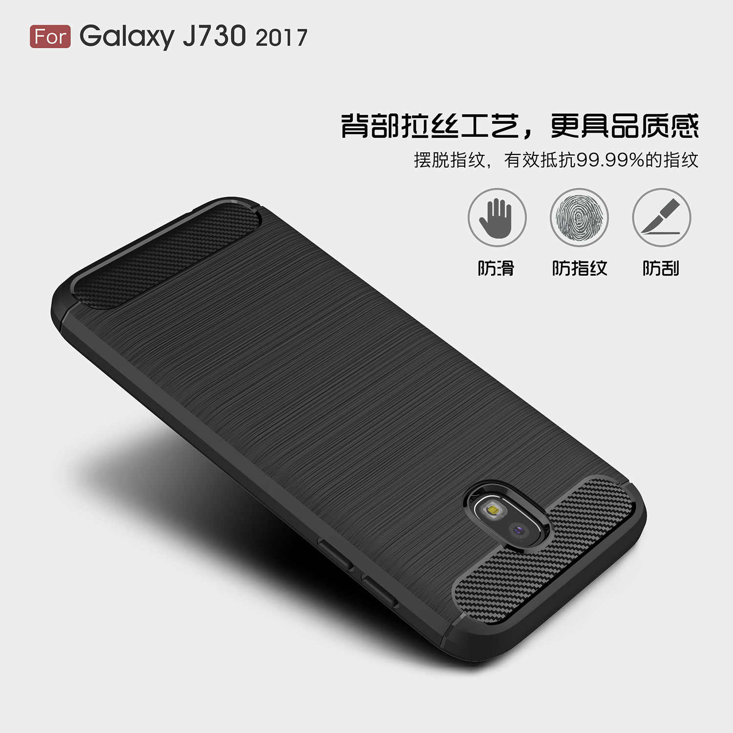 bd8d08d2ecc Detail Feedback Questions about For Coque Samsung J7 2017 SM J730F ...