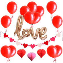 20pcs/set Valentines Day Wedding Decor Foil Love Red Balloon Pink Heart Hanging Courtship Ceremony Banner Decorations