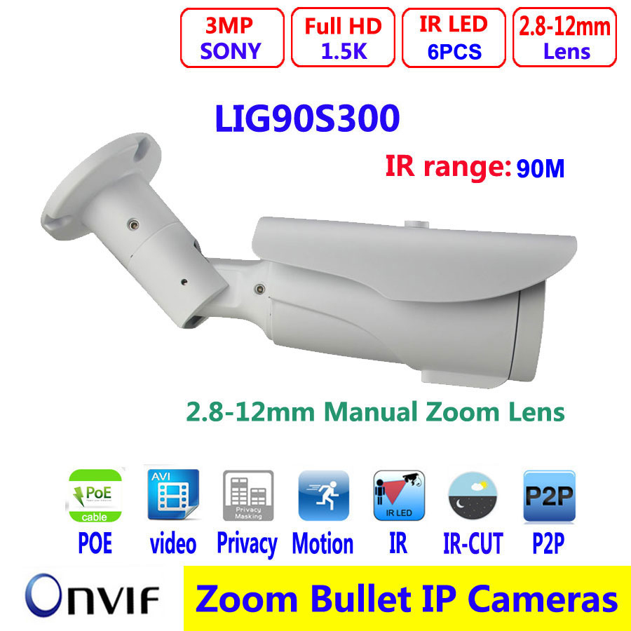 Bullet POE IP Camera 3MP 2.8-12mm zoom Lens Full HD  90M IR range  IP Camera Outdoor Waterproof Security P2P ONVIF2.4 6pcs LED yunsye free shipping ip camera 1 3mp outdoor full hd waterproof bullet security 4mm lens ir cut p2p onvif ir 10m dome camera