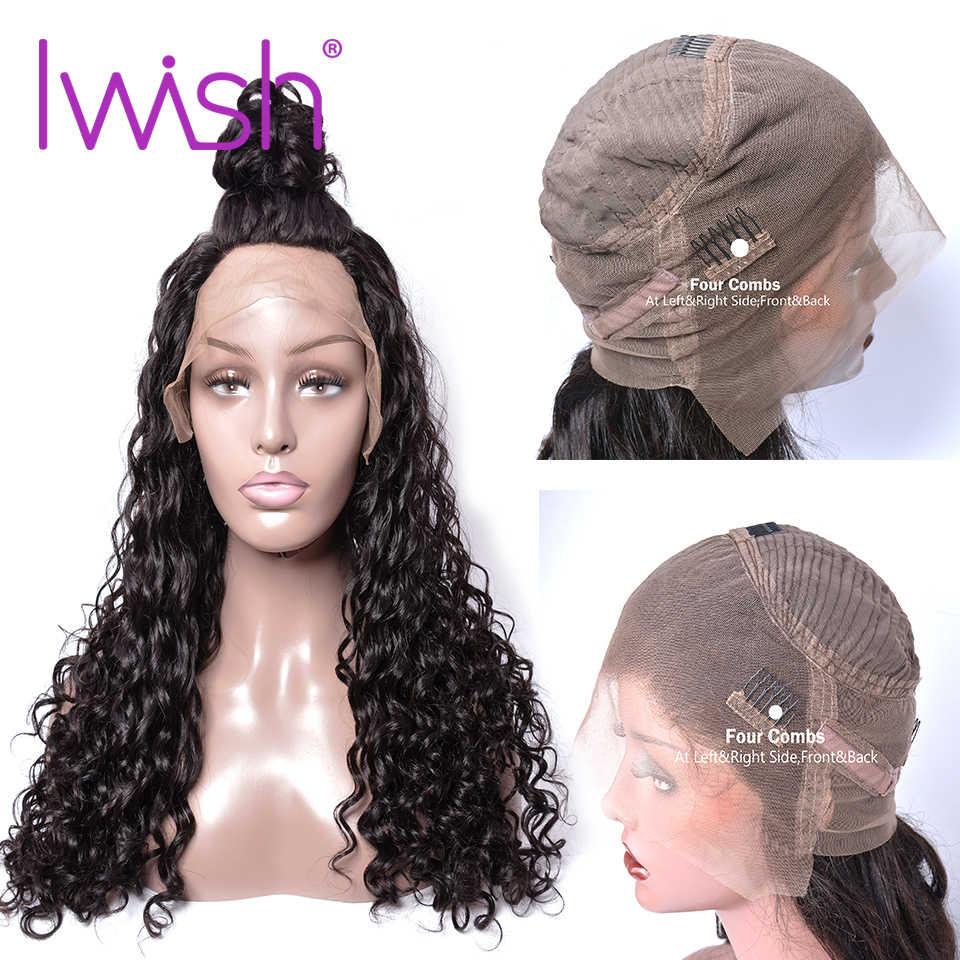 Волнистый парик 360 Синтетические волосы на кружеве al парик с ребенком Человеческие волосы Remy для наращивания, бразильские натуральные Синтетические волосы на кружеве парики из натуральных волос с Африканской структурой, Для женщин