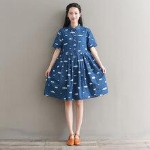 2018 new arrival spring summer short sleeve cloud printed denim dress