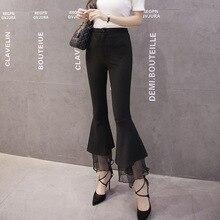 2017 Новая Мода Ретро Кружева Сексуальные Женщины Сращивания Flare Брюки Случайные Высокой Талии Упругой Лодыжки Длины Брюки Тощий Feminino брюки