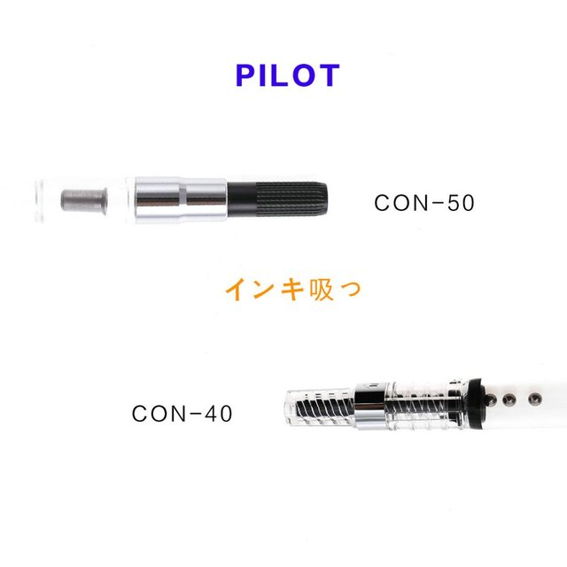 1Pc Pilot Fountain PenCon 40 Con 50 70 Converter Press