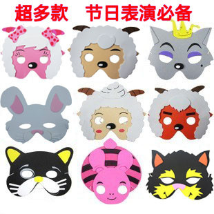 Cosmetic Christmas child eva cartoon mask happy animal props