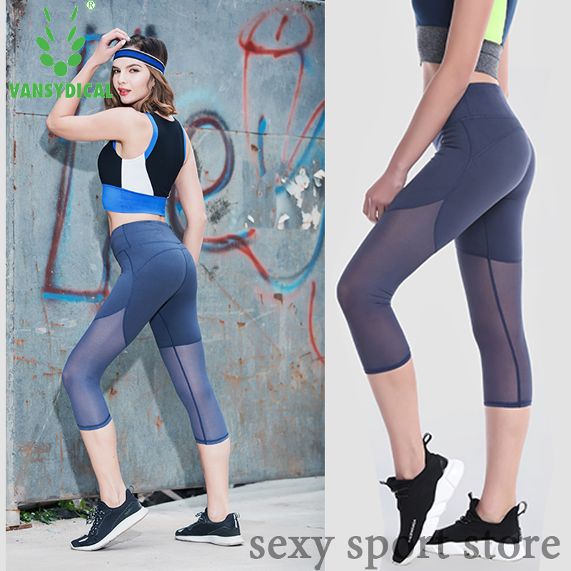 2018 Vansydical Brand High Quality Women Yoga Pants Fitness Leggings Quick-Dry Pants High Elastic Outdoor Sports Running Tights