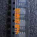 DS1302Z DS1302 SOP8 2 ШТ.