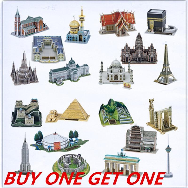 КУПИТЬ ОДИН ОДИН ОДИН !!! 3D головоломки модель всесвітньо відома модель будівлі сувенір дорослий diy папір модель DIY стадіон головоломки подарунок подарунок