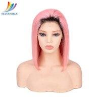 Sevengirls бесклеевого прямо ломбер перуанский короткий Боб 1B/розовый Синтетические волосы на кружеве парики человеческих волос с ребенком вол