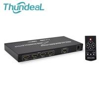 HDMI スイッチ 4 × 1 クワッドマルチビューワシームレススイッチャー HDMI スイッチャー 4 ポートシームレススイッチ IR リモートサポート 1080 p HDMI 1.3a