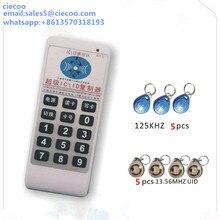 Free shipping High Quality Strongset Handheld 125Khz-13.56MHZ 9 frequecny access RFID card Duplicator/Copier 10 pcs key tag