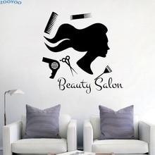 цена на ZOOYOO Beauty Salon Wall Sticker Hairdressing Salon Hair Dressing Tools Girl Wall Decal Home Decor Decoration