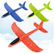 EPP пена ручной бросок самолет Открытый Запуск планер самолет игрушки для детей партия мешок наполнители Летающий планер самолет подарок игрушки 48 см