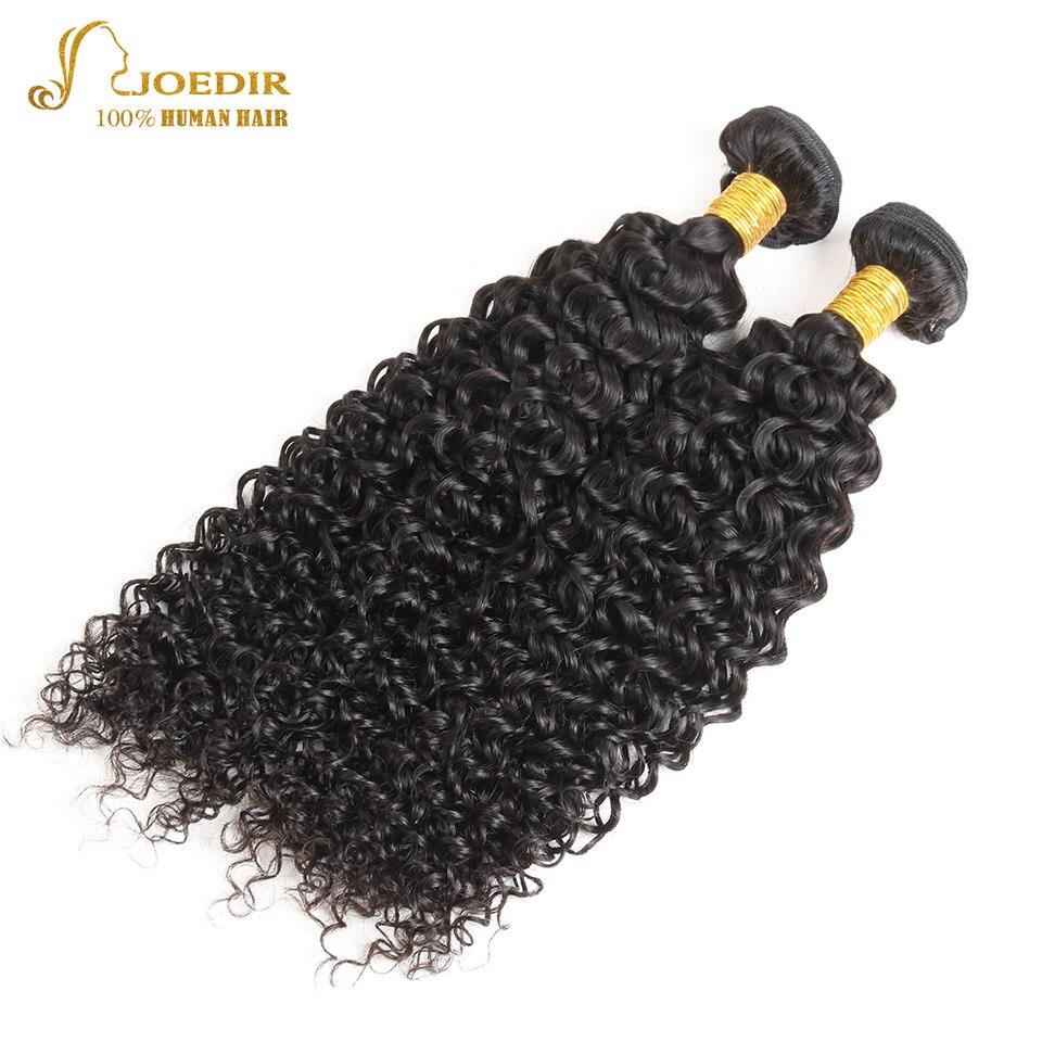 Joedir Jerry Curl Hair Extension 2 Bundles Deal Peruvian Curly Wet And Wavy Human Hair Bundles Natural Black Human Hair Weave