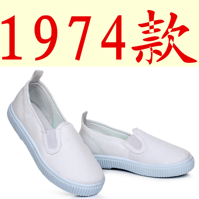197292dacbd US $5.73 18% OFF 2019 Spring Children Sports Kids White Gym Shoes Girls  Boys White Canvas Shoes Baby Soft Bottom Sneakers Boy Shoes Little Girls-in  ...
