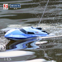 Free shipping 20km/h high speed 46cm Large-scale rc boats double horse 7010 2.4G 4CH remote control boat speedboat sailing toys