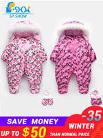 2018 New Autumn And Winter Newborn Baby Clothes High Quality Advanced Super Warm Down Jacket Fashion Flowers Baby Clothes