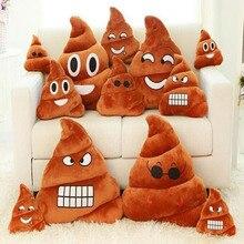 Mini Emoji Pillow Cushion Poop Shape Pillow Doll font b Toy b font Throw Pillow Amusing
