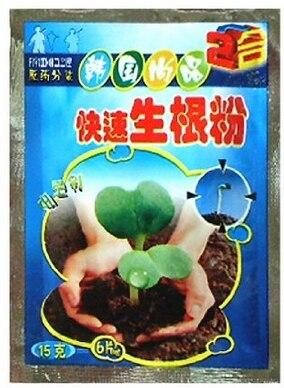 Быстрое средство против корневых цветов для пересадки удобрений роста растений