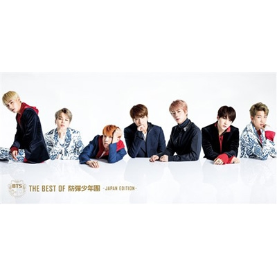 BTS- THE BEST OF BTS - JAPAN EDITION (LIMITED EDITION) Release Date 2017.01.06 u2 the best of 1990 2000