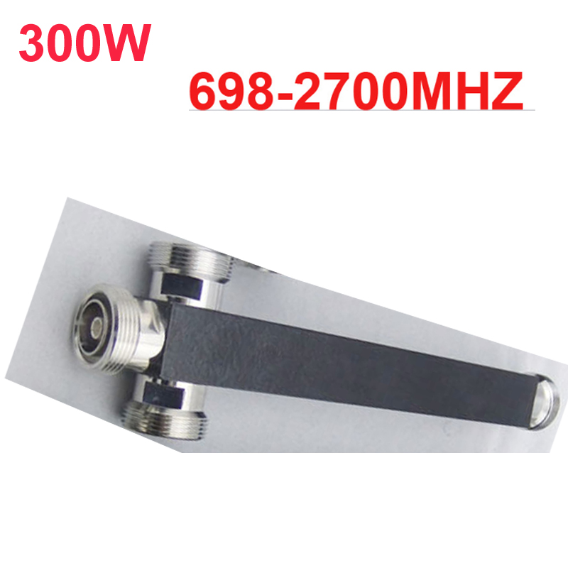 telecom use 300W cavity Power splitter 3 Ways signal divider frequency 698-2700Mhz splitter radio divider for communication