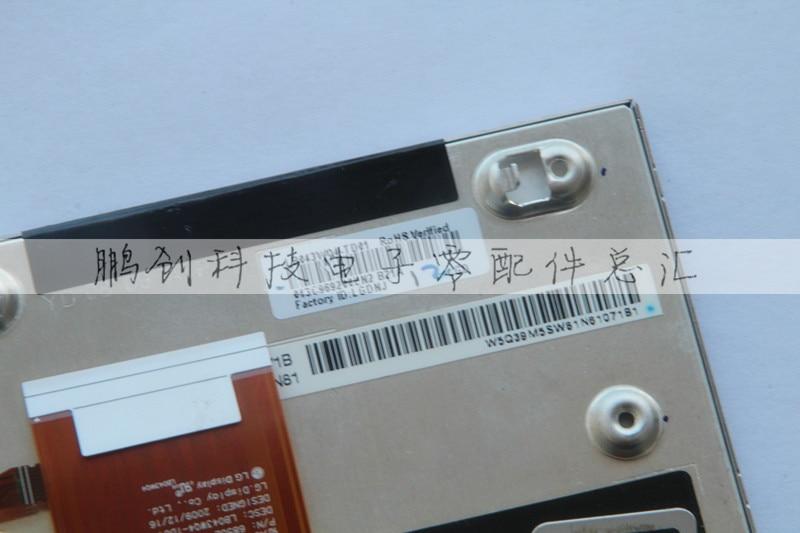 LB043WQ4-TD01 An on-board GPS LCD display screen panel control panel free shipping