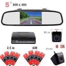 Car Video Parking Sensor 8 Reverse Radar Alarm Kit+Rear Front  parktronic camera night vision+5 INCH Car Rearview Mirror Monitor